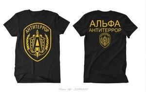 T-Shirt R nouveauté dessin animé T-Shirt Spetsnas Alpha antiterreur (or) T-Shirt Russland,Moskau,UDSSR, poutine, FSB, GRU chemise de film