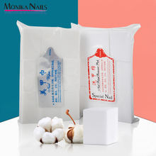 Очищающие подушечки Бумага исчезают 900 шт/упак гель жидкость