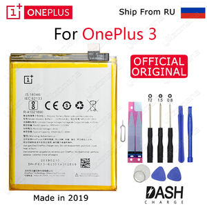 Image 4 - ONE PLUS Original Phone Battery BLP633 For OnePlus 1+ 3T 3 5 5T 2 1 BLP571 BLP597 BLP613 BLP637 Replacement Batteries Free Tools