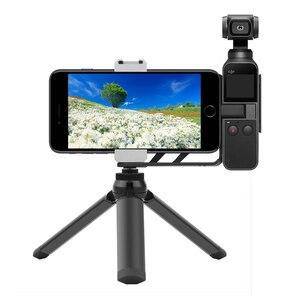Image 2 - Trípode de Metal para Selfie, soporte plegable para móvil, Clip adaptador para DJI Osmo Pocket/Pocket 2, accesorios de cámara de cardán de mano