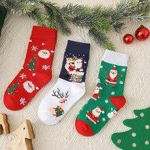 Baby Winter Christmas Seamless Sewing Medium-Long Socks Children's Cotton Cartoon Santa Claus Jacquard Cute Socks 3 Pairs/Pack