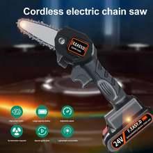 24v Портативный Электрический обрезная пила электропилы деревообрабатывающие