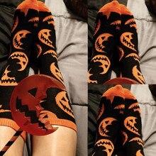 Spring Summer Autumn Men Women Fashion Pumpkin Halloween Hit Color Tube Casual Cotton Socks L0902