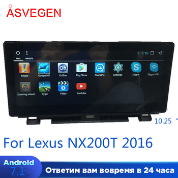 """Android 7.1 10.25"""" For Lexus NX200T 2016 With Ram 2G Rom 32G Bluetooth Car Multimedia GPS Audio Radio Stereo Video Player"""