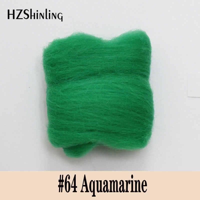 10g Super Fast felting Short Fiber Wool Perfect in Needle Felt and Wet Felt Natural Green V801