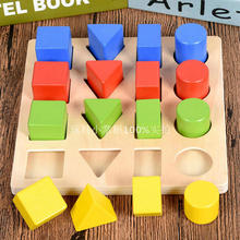 Mongolian shape cognitive board Cylinder/cuboid/cube and other building, wooden children's early childhood education baby play
