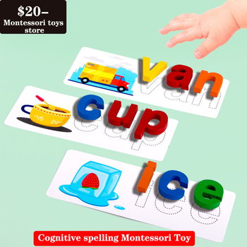 Early education English alphabet card matching auxiliary teaching aid cognitive spelling word game puzzle Montessori Toy children s wooden toys enlightenment early education learning card english spelling cognitive puzzle montessori teaching aids
