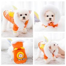 Одежда для домашних животных зимняя теплая одежда собак милый