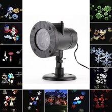 12 أنماط RGB الفيضانات الإضاءة في الهواء الطلق إضاءة مقاومة للماء أضواء عيد الميلاد الإسقاط مصباح حديقة موجة المياه العارض هالوين ديكور