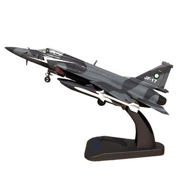 1 48 FC-1 JF-17 Fierce Dragon Fighter edukacja ulubione chłopiec prezent urodzinowy zabawka stop wojskowy Model samolotu tanie i dobre opinie DOYOQI CN (pochodzenie) Metal none Other 6 lat odlew
