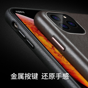 Image 3 - For iphone 11 11 Pro Leather Case 100% Original Duzhi Brand Genuine Cattle Leather Case For iphone 11 pro max leather case