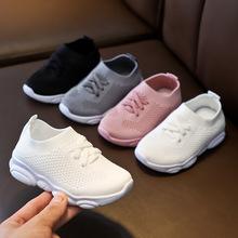 Jesień 2020 nowe dziecięce buty dziewiarskie koreański wtrysk miękka podeszwa chłopców i dziewcząt dziecko Mesh oddychające buty sportowe tanie i dobre opinie Mesh (air mesh) Unisex RUBBER CN (pochodzenie) 13-24m 25-36m Wiosna jesień