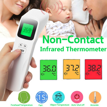 Digital Temperatur Thermometer Infrared Thermometer Non-contact Forehead Body Surface IR Temperature instruments for Adult Baby