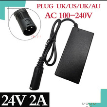 24V 2A scooter electric car charger universal sealed lead acid battery charger electric golf cart, ,electric bicycle, Scooter