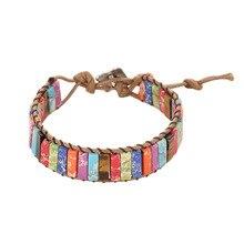 Модные женские, для девочек, Boho, радужные, цветные, натуральный камень, браслеты, браслеты из плетеной кожи, ручной работы, веревка, Ehnic ювелирные изделия, подарки