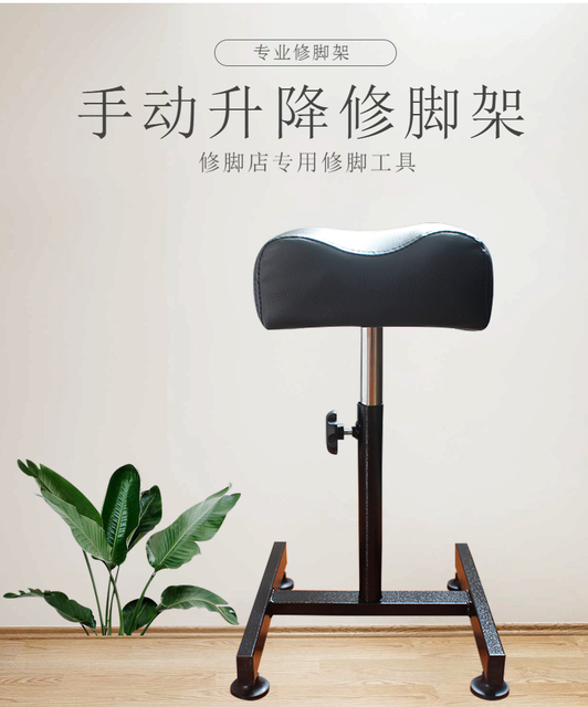 New Foot Bath Pedicure Pedicure Tool Bracket Beauty Massage SPA Chair Nail Stand Soft and comfortable Synthetic Leather 4