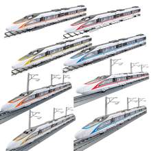 1:87 Red / Blue / Orange / Gold Commuter Train Toy Set Alloy High-speed Rail Toy Car Boy Alloy Subway Pull Back Car(China)