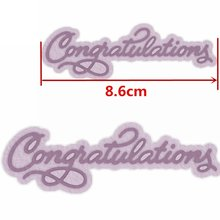 Поздравляем металлические штампы трафареты поздравляем фраза