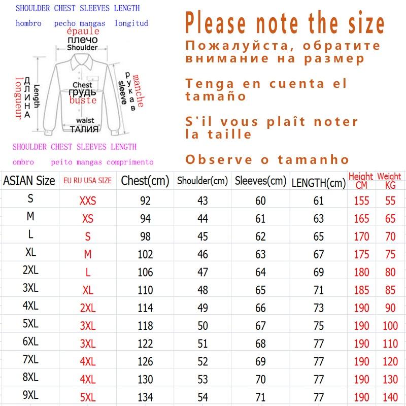 标准长袖T恤衬衫尺码7.19
