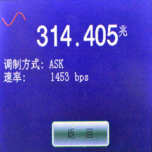 Image 5 - DJBFANDEA 3Button / 4Button Car Remote Key for Toyota Camry Avalon Corolla Matrix RAV4 Venza Yaris HyQ12BBY 314.4 Mhz ID67 Chip