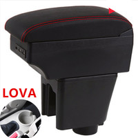 For Aveo T200 T250 T255 2002 2011Leather Center Console Storage Box Armrest Cup Arm Rest 2008 2009 2010|Armrests| |  -