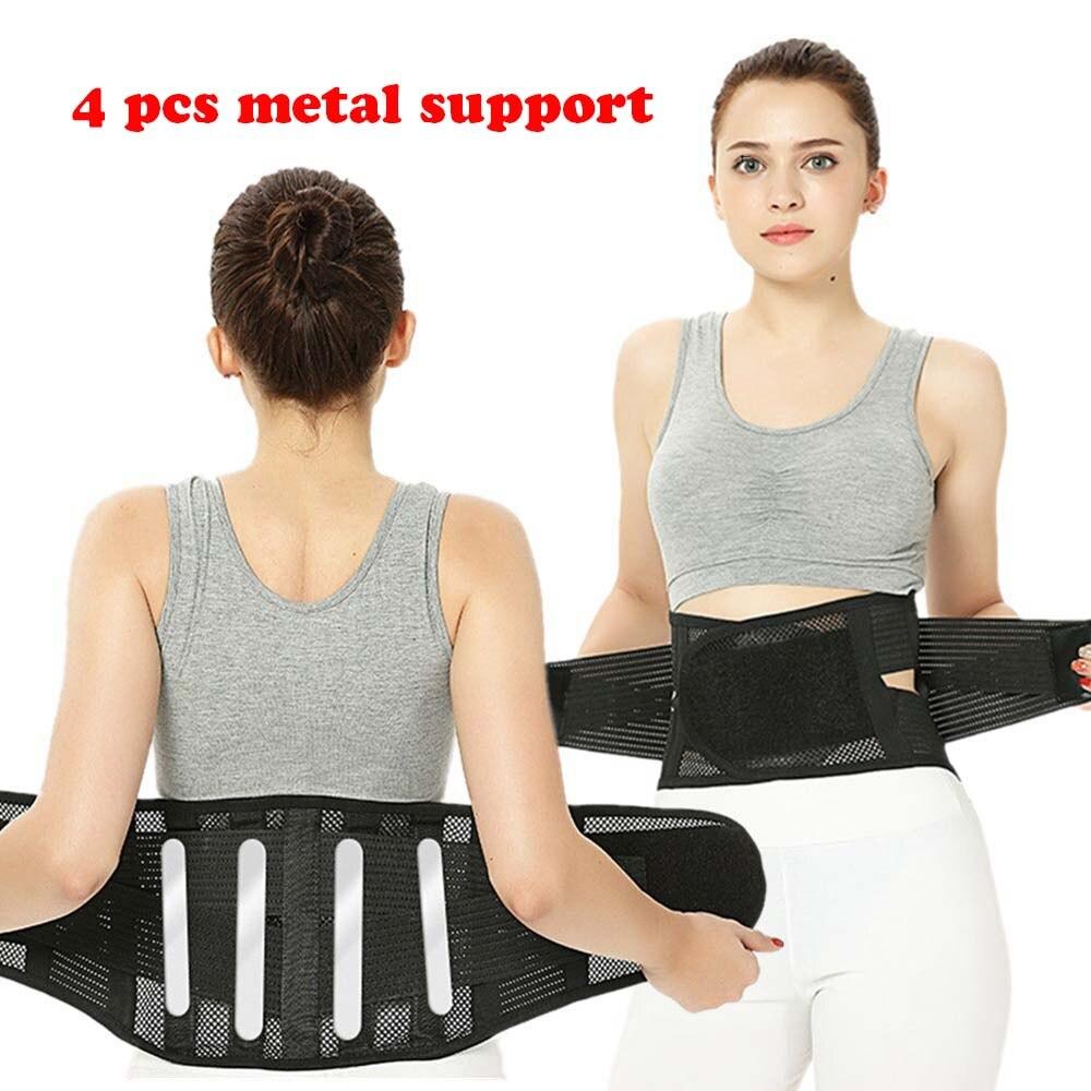 Homens Mulheres Cintura Ajustável Belt Lower Back Suporte Cintura Brace Spine Trainer Magnética Ortopédica Lombar Respirável Cinto Corset