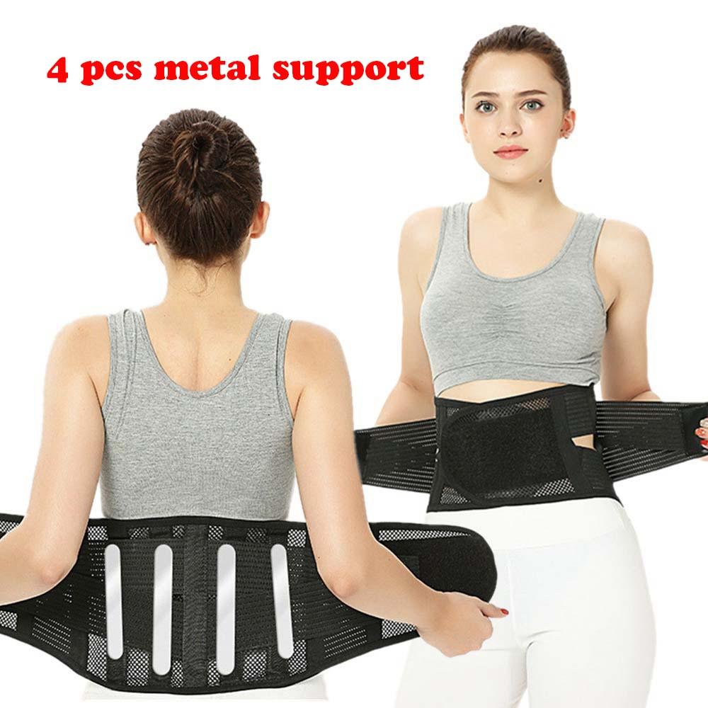 Las mujeres de los hombres cintura ajustable entrenador cinturón magnético menor tirantes para espalda columna cintura cinturón transpirable, ortopédico Lumbar corsé