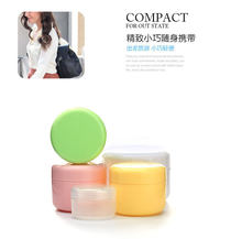 10G/20G/50G/100G Perjalanan Wajah Krim Lotion Wadah Kosmetik Plastik Kosong Makeup pot Jar 1 PC Acak Warna(China)