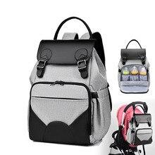 2020 neue Wasserdichte Windel Tasche für Mama Mutterschaft Windel Rucksack Kinderwagen Baby Organizer Pflege Ändern Tasche zu Pflege für mama