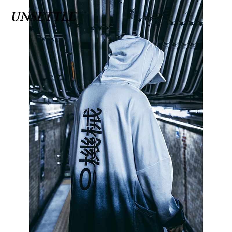 UNSETTLE Men/Women Hooded Streetwear Chinese Print Hoodie Sweatshirt Hip Hop Winter Fleece Loose Gradual Hoodies Oversize