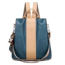 Women's double shoulder bag single shoulder bag dual use fashion versatile trend women's large capacity soft leather travel bag