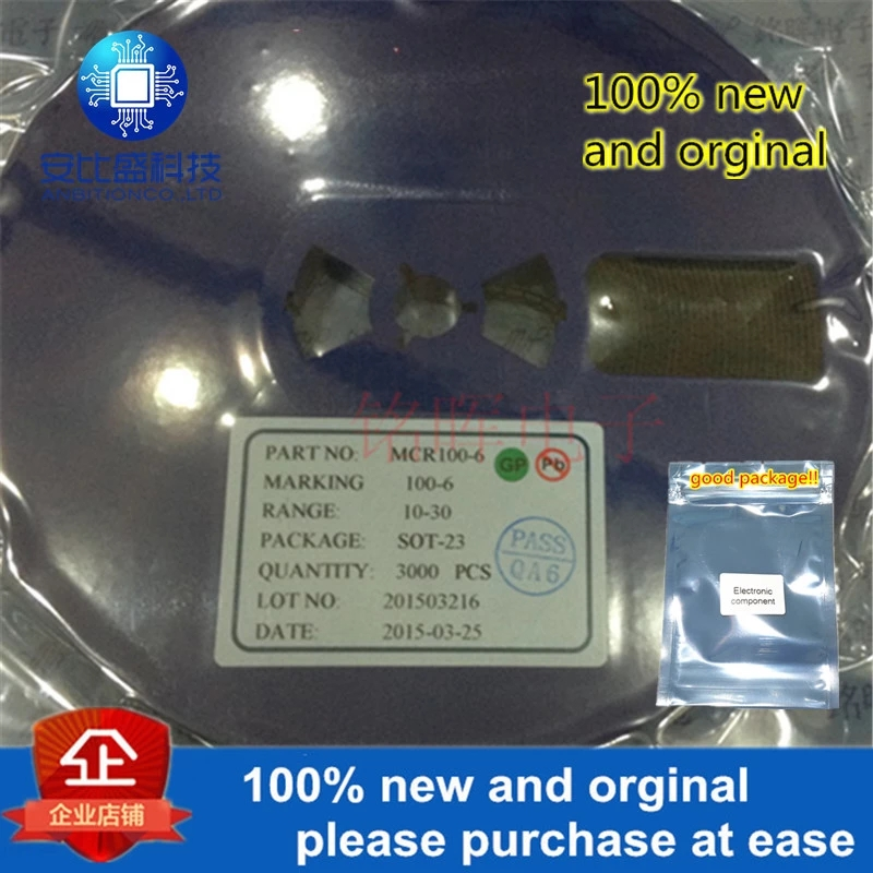 50pcs 100% New And Orgianl MCR100-6 100-6 SOT23 In Stock