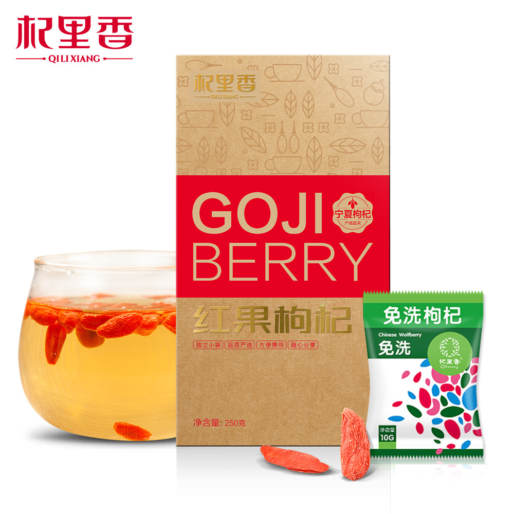 Premium Disposable Small Pack Superfood Dry Goji, Wolfberry, Best Chinese Gift, Good for Liver and Eyes, Strengthens Immunity image