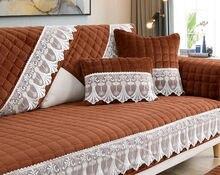 Новый утолщенный плюшевый чехол для дивана теплый нескользящий