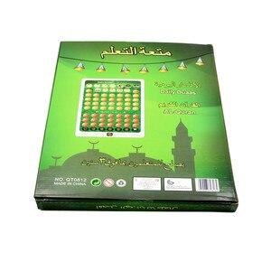 Image 4 - ภาษาอาหรับการเรียนรู้Padของเล่นHoly AL Quran & Daily Duasดนตรีเครื่อง,มุสลิมอิสลามเด็กการศึกษา