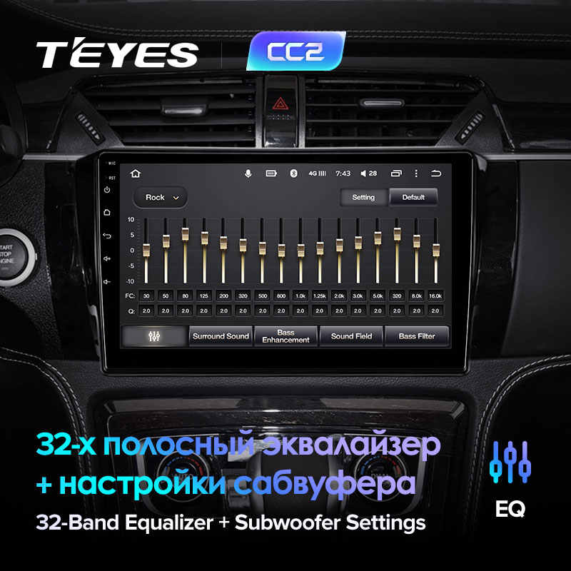 TEYES CC2 z systemem Android SAMOCHODOWY ODTWARZACZ DVD GPS odtwarzacz multimedialny dla Zotye T600 2014 2015 2016 2017 SAMOCHODOWY ODTWARZACZ DVD nawigacji Radio Vdeo odtwarzacz audio