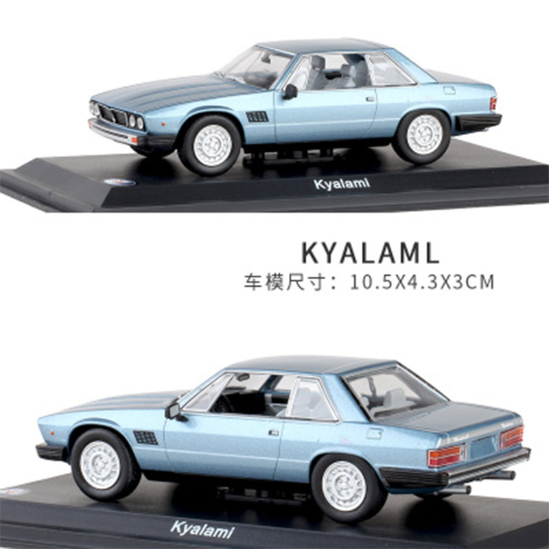 1:43 LEO Alloy Car Model Maserati KYALAML Collection Decoration Kids Toys Give Your Child The Best Gift