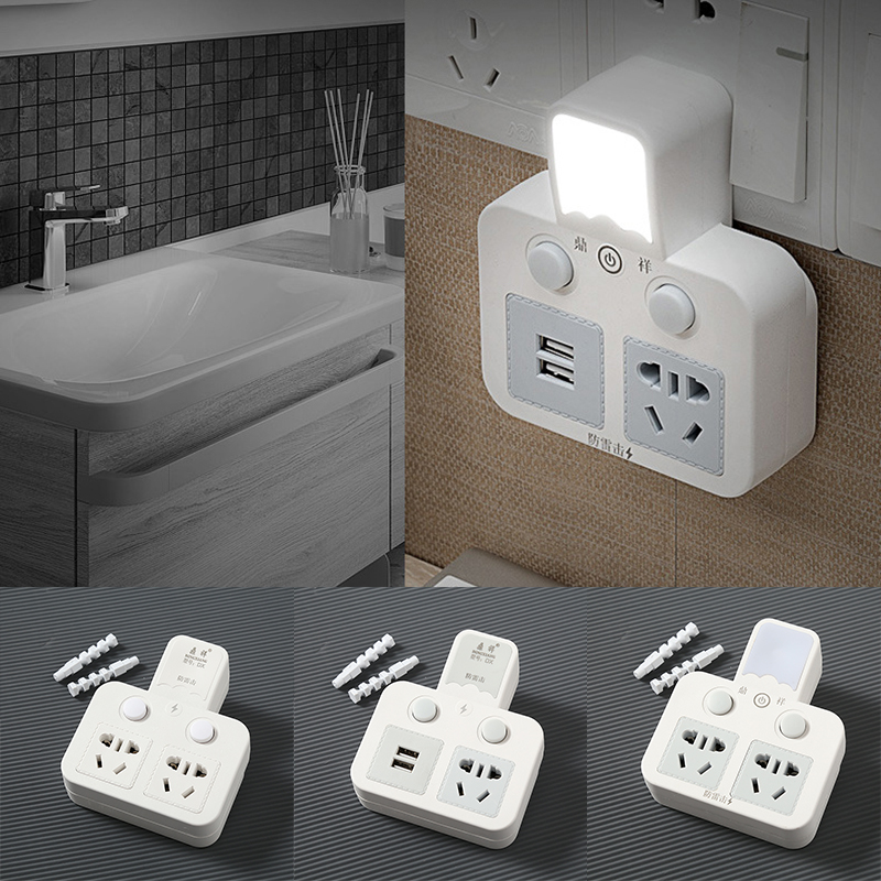 Nightlight With Lightning Protection Converter USB Charger Powercharger Home Living Tactile Adapter Intelligent Travel Sockets