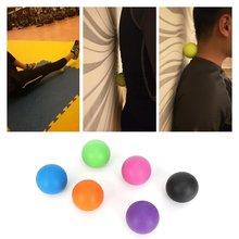 63мм лакросс мяч фитнес-мяч массаж TPE резиновые хоккей триггерный релаксация самомассаж йога тренировочный мяч фасции