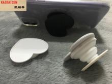 DHLFree 1000PCS 유니버설 하트 핸드폰 홀더 진짜 3M 접착제 그립 UV 전화 스탠드 360 학위 손가락 홀더 유연한 조절