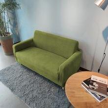 Простые чехлы на 1/2/3/4 места в скандинавском стиле для дивана