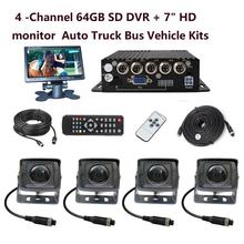 цена на 2MP 4-Channel 1080P Car MDVR 64GB SD Realtime Video Recorder For Auto Truck Bus Vehicle + 7 LCD Screen+ 4pcs 1080p Camera Kits