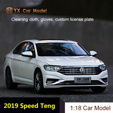 Car-Model Diecast Car Simulation Long-Wheelbase Next-Generation Small-Gift Sagitar
