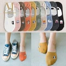 1 пара, хлопковые носки-башмачки для женщин, милые носки-башмачки с вышивкой в виде животных, одноцветные невидимые Чулочные изделия, повседневные носки-башмачки