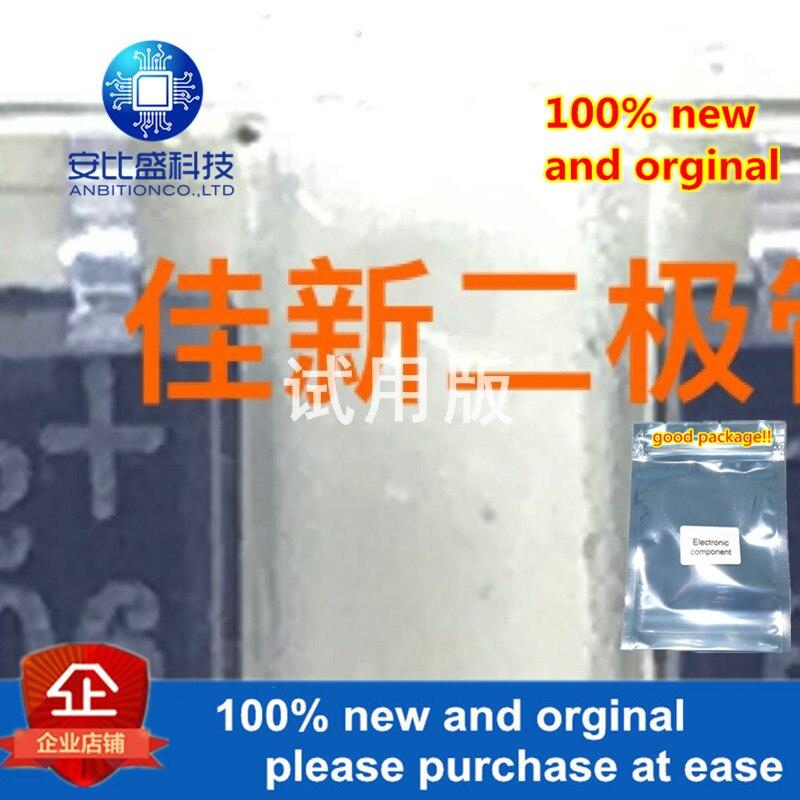20pcs 100% New And Orginal HD06 0.8A600V SOP-4 In Stock
