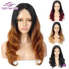 Парик из натуральных волос с эффектом омбре бразильские волнистые