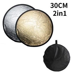 """Image 1 - SH 12 """"(30cm) 2 in 1 çok diskli Diffuers ışık yuvarlak reflektörü taşınabilir katlanabilir gümüş ve altın fotoğraf stüdyosu"""