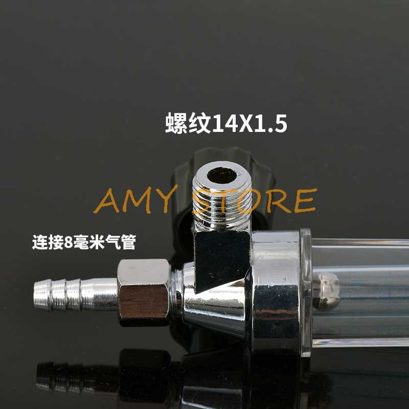 خرطوم شائك 8 مللي متر M14 * 1.5 ذكر ملولب 0.15Mpa مقياس التدفق 1-25 لتر/دقيقة غاز الأرجون AR/CO2 منظم لحام أداة لحام