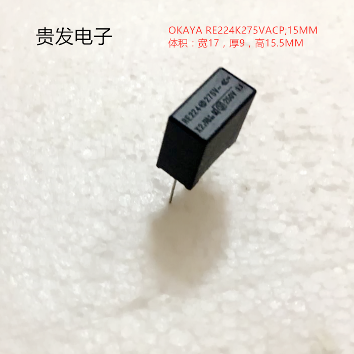 Safety Capacitor OKAYA RE224K275VAC 0.22UF275V ~ Pitch P = 15MM