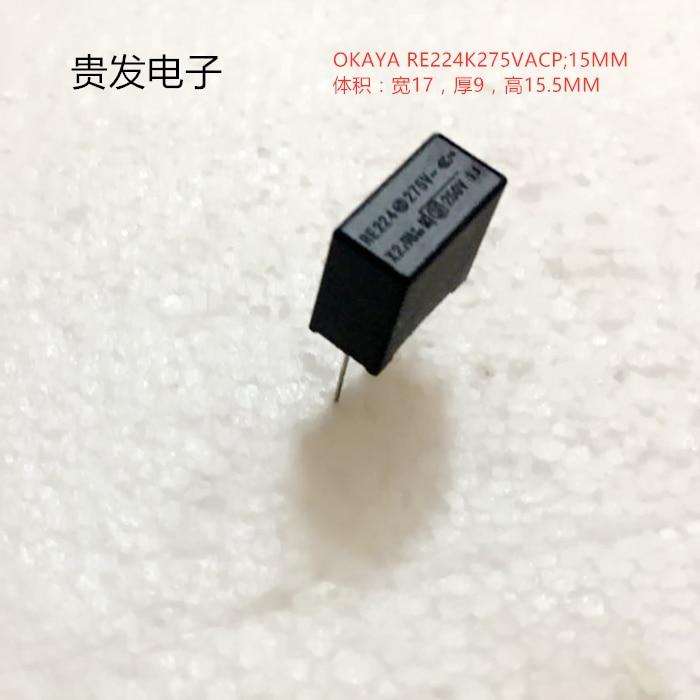 Safety Capacitor OKAYA RE224K275VAC 0.22UF275V ~ Pitch P = 15MM